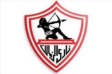 Photo of الزمالك المصري
