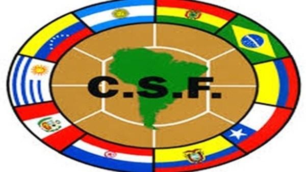 اتحاد أمريكا الجنوبية