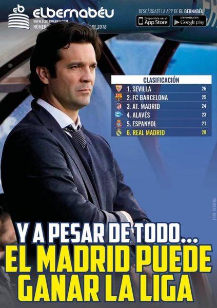 صحيفة برنابيو الإسبانية