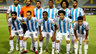 Photo of مشاهدة مباراة بيراميدز ضد أسوان بث مباشر 27-11-2019
