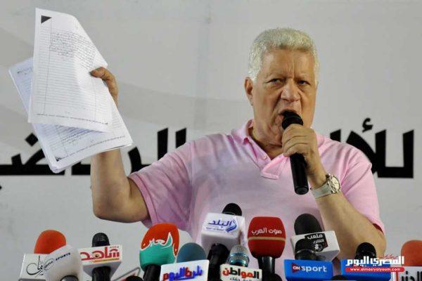 صورة إلى بعد مباراة سموحة ..مرتضي منصور يؤجل مؤتمر الأحد