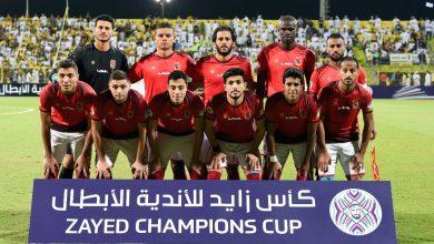 Photo of فيديو| الأهلي يودع كأس زايد بتعادل أمام الوصل