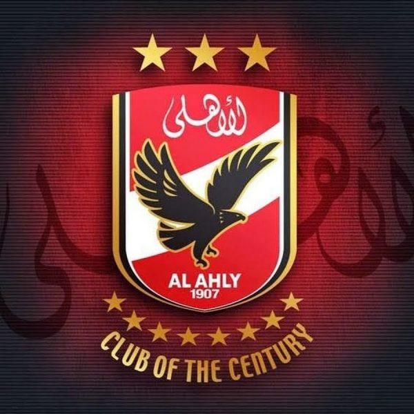Photo of الأهلي المصري
