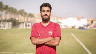 Photo of حجازي يتعافي من الإصابة وأصبح جاهزا للمباريات