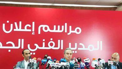 Photo of لاسارتي يؤكد ثقته في جماهير الأهلي