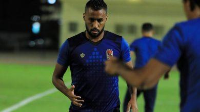 Photo of فحص طبي لحسام عاشور في مران الأهلى اليوم