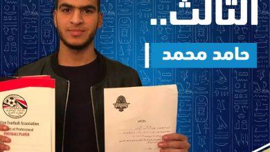 Photo of بيراميدز يعلن عن ثالث صفقات الميركاتو الشتوي