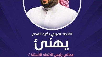 Photo of تركي آل الشيخ يحصل علي جائزة أوسكار الرياضية