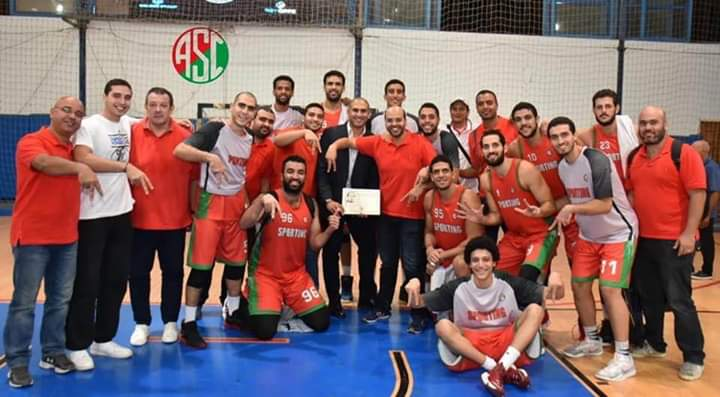 الفريق الأول لرجال فريق نادي سبورتنج لكرة السلة