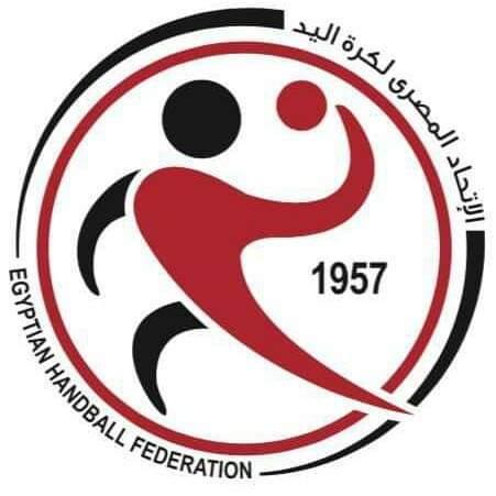 شعار الإتحاد المصري لكرة اليد