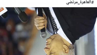 Photo of انتهينا من المختلط..صفحة الأهلي اليوم تصف رئيس الزمالك بالعاهرة