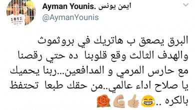 ماذا قال أيمن يونس لمحمد صلاح