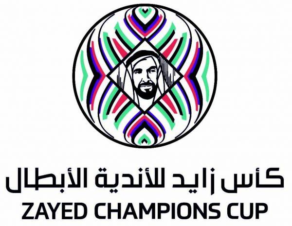 قرعة ربع نهائي كأس زايد للأندية الأبطال