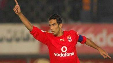 """Photo of شادي محمد عن صور الصفقات""""اللاعب هو من يجب أن يفتخر وليس العكس"""""""