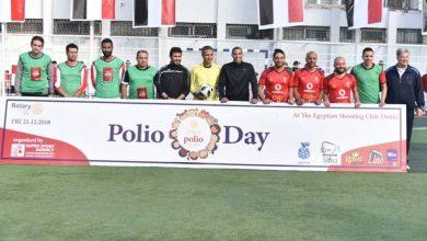 Photo of الصيد ينظم مباراة خيرية للتوعية بشلل الأطفال بحضور صبحي و أبوريدة
