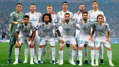 صورة مشاهدة مباراة ريال مدريد وجيرونا بث مباشر  31-1-2019 كأس ملك أسبانيا