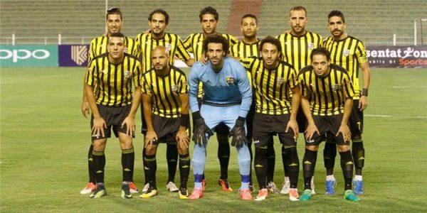 مشاهدة مباراة المقاولون العرب ضد نادي مصر بث مباشر 11-01-2020