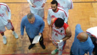 Photo of سلة الزمالك تفوز على سبورتنج بنتيجة ٦٤/٧٧ في دوري السوبر لكرة السلة