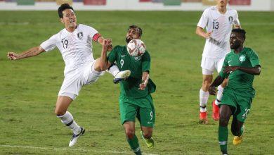 Photo of مشاهدة مباراة البحرين وكوريا الجنوبية بث مباشر ٢٢-١-٢٠١٩ كأس أسيا