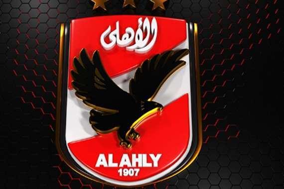 مشاهدة مباراة مصر المقاصة والأهلي بث مباشر 24-1-2019