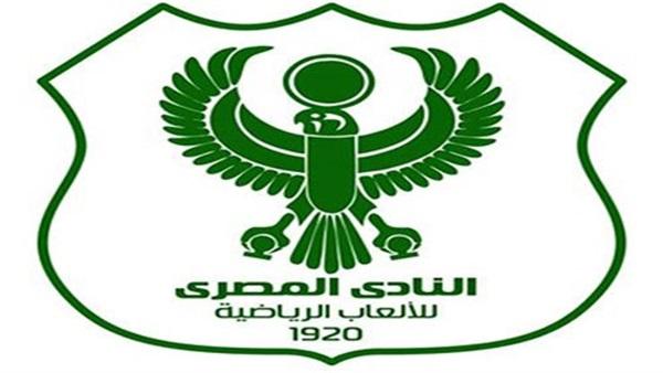 مشاهدة مباراة المصري والمقاولون العرب بث مباشر