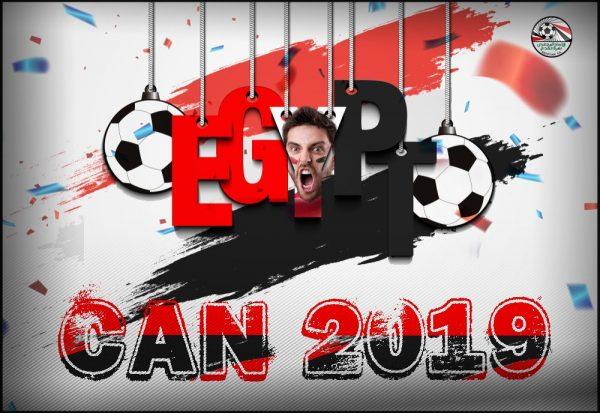 مصر تفوز بتنظيم كأس الأمم الإفريقية 2019