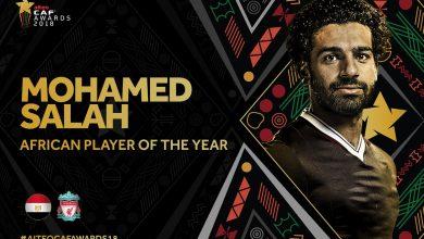 Photo of جوائز الكاف.. محمد صلاح أفضل لاعب في إفريقيا 2018