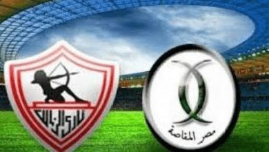 Photo of المقاصة والزمالك يطالبان بتأجيل مباراة الكأس