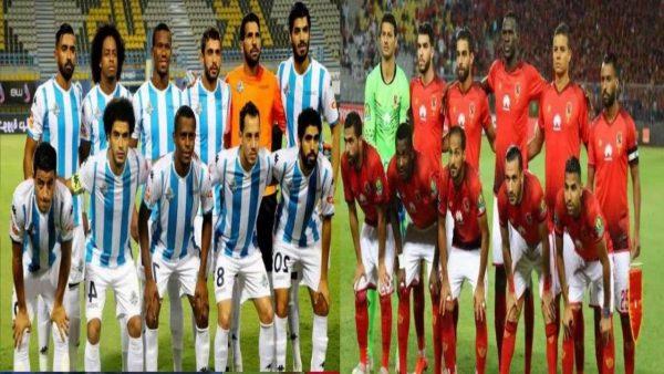 مباراة الأهلي وبيراميدز