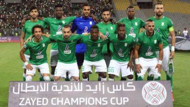 Photo of مشاهدة مباراة الاتحاد السكندري والمحرق البحريني بث مباشر 3-11-2019