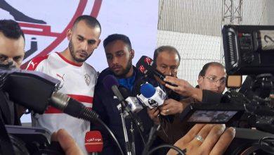 Photo of خالد بو طيب : سعيد بالثقة التى وضعها مسئولو الزمالك بي