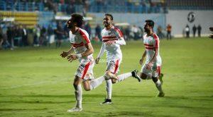 الزمالك ومصر المقاصة