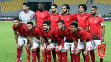 قائمة الأهلي ضد مصر المقاصة