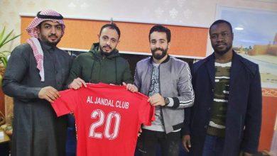 صورة رسمياً| محمود عبد الحكيم ينتقل إلى الجندل السعودى