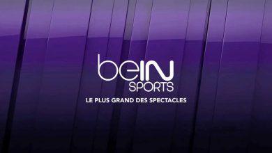 تردد قناة بي إن سبورت المفتوحة الجديد 2019 bein sport HD