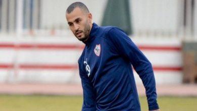 Photo of هدف خالد بوطيب في مباراة الزمالك ضد نصر حسين داي