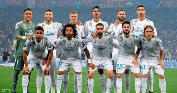 مشاهدة مباراة أياكس وريال مدريد بث مباشر