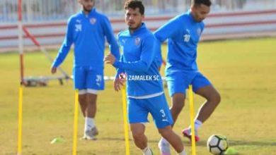 Photo of نشرة أخبار نادي الزمالك اليوم الثلاثاء 10-3-2020