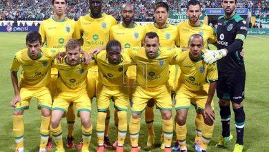 Photo of مشاهدة مباراة سبورتنج لشبونة وفياريال بث مباشر 14-2-2019