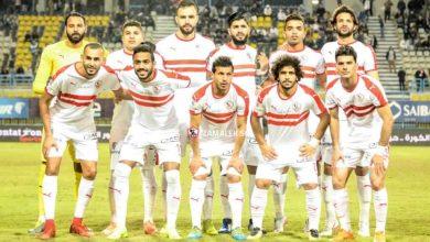 Photo of رسميا..مباراة الزمالك ومصر المقاصة بالكأس بدون جمهور