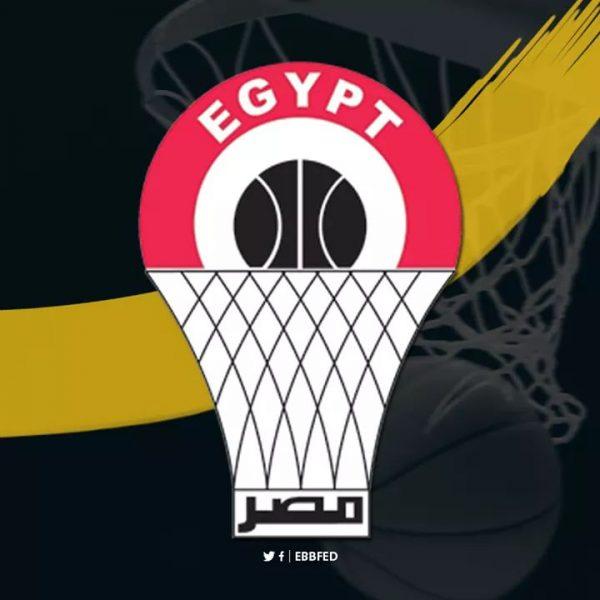 الاتحاد المصري لكرة السلة