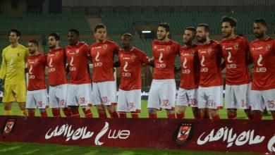 Photo of رابط بث مباشر مباراة الأهلي ضد سيمبا بدون تقطيع