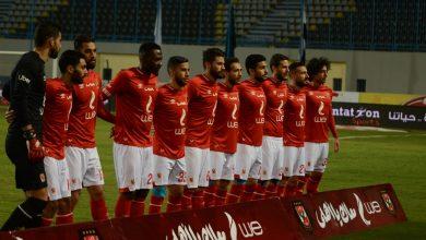 Photo of لاسارتي يعلن قائمة الأهلي ضد الجونة بالدوري