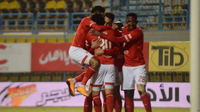 Photo of ملخص وأهداف مباراة الأهلي ضد الجونة بالدوري الممتاز