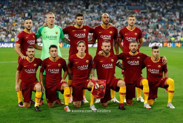 مشاهدة مباراة روما ضد لاتسيو بث مباشر 26-01-2020