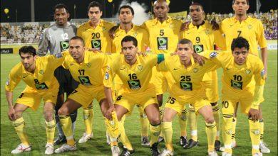 Photo of مشاهدة مباراة الوصل والوحدة بث مباشر 21-2-2019