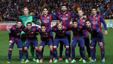 مشاهدة مباراة برشلونة وأتلتيك بيلباو بث مباشر