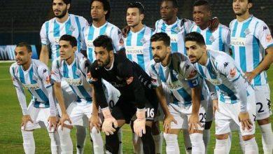 Photo of مشاهدة مباراة بيراميدز والجونة بث مباشر