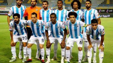 أهداف مباراة بيراميدز ضد الداخلية