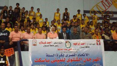 Photo of مهرجان البراعم الشتوي لكرة السلة يحققنجاح كبير